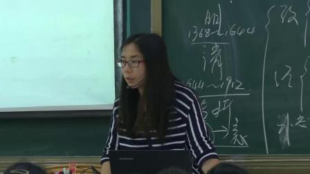 高考一轮复习《明清时期专制主义中央集权制度的演变发展》课堂教学视频实录-刘彩芳