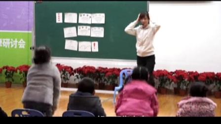 大班律动活动《魔术师圆舞曲》优质课-浙江:吴燕飞
