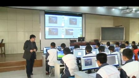 《数字化图像的采集》山东高中信息技术-王飞