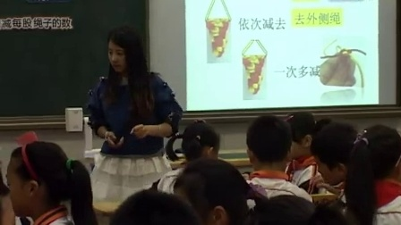 浙教版小学劳技五上《变化的玉米结》课堂教学视频实录-林为贺
